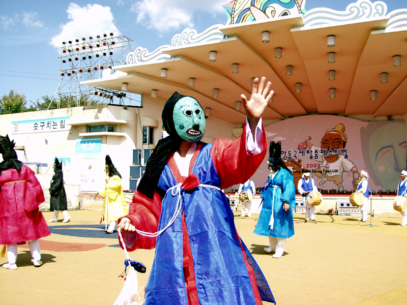Andong Mask Dance Festival (image from maskdance.com)